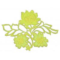 Misha lace Sassy yellow
